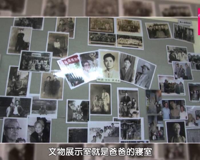 非池中藝術網 | 池中藝週報─【蒲添生紀念館】雕塑精神的傳承