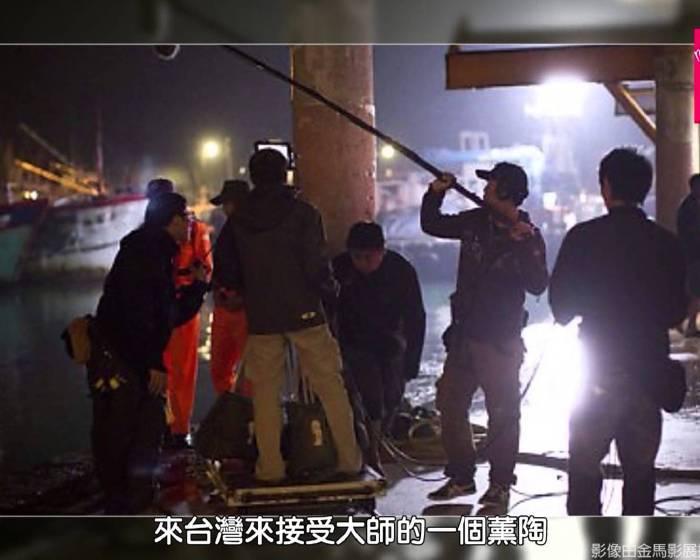 非池中藝術網 | 池中藝週報─【 2012 金馬影展 】-幕後大揭密