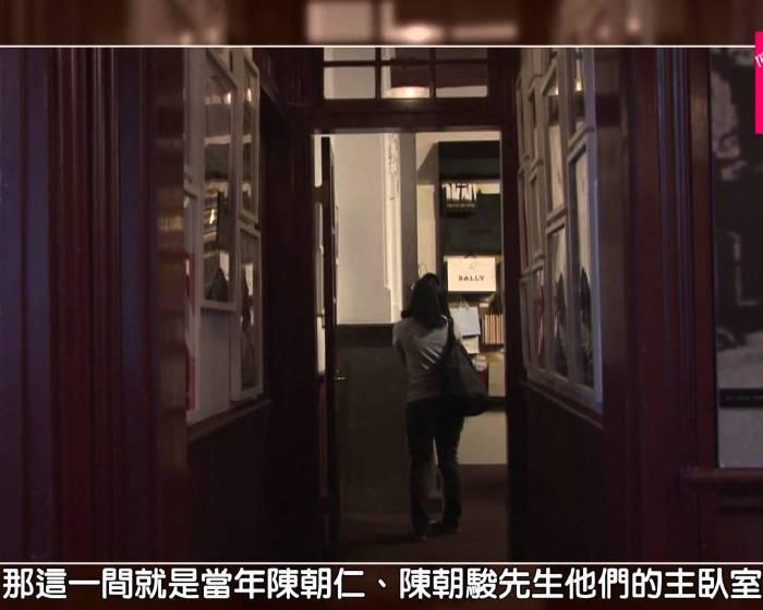 非池中藝術網 | 池中藝週報─ 【台北故事館】_古蹟的新生 重溫台北記憶