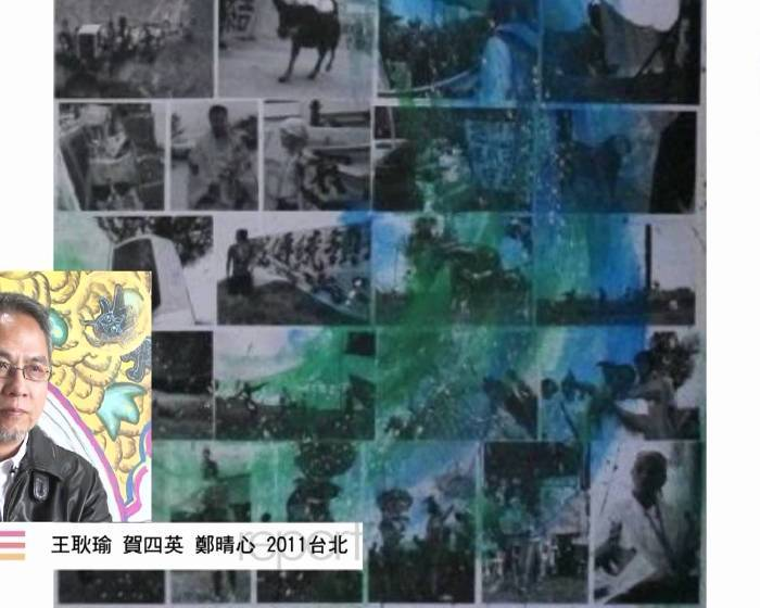非池中藝術網 | 池中藝週報─ 【屬於台灣的新世代圖像】_新台灣壁畫隊