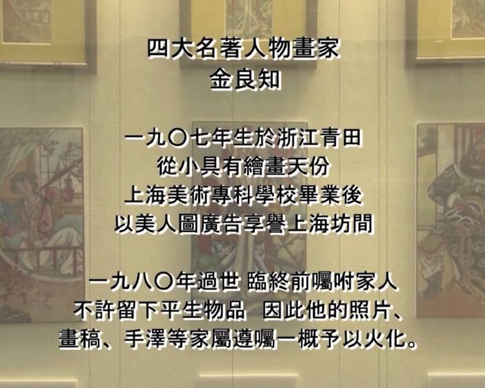 非池中藝術網 | 池中藝週報─ 【瘋集點的收藏基因】_白雪公主泡泡糖