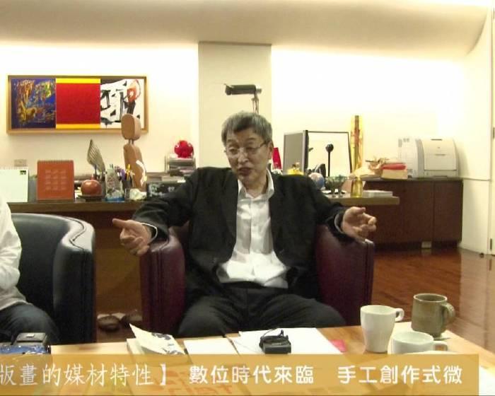 非池中藝術網 | 池中藝週報:【2011亞洲 版X圖展】_書寫亞洲版畫史
