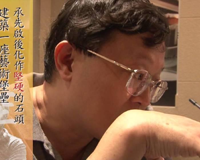 非池中藝術網 | 池中藝週報 : 【藝術創作20年的一群多情兄】_悍圖社