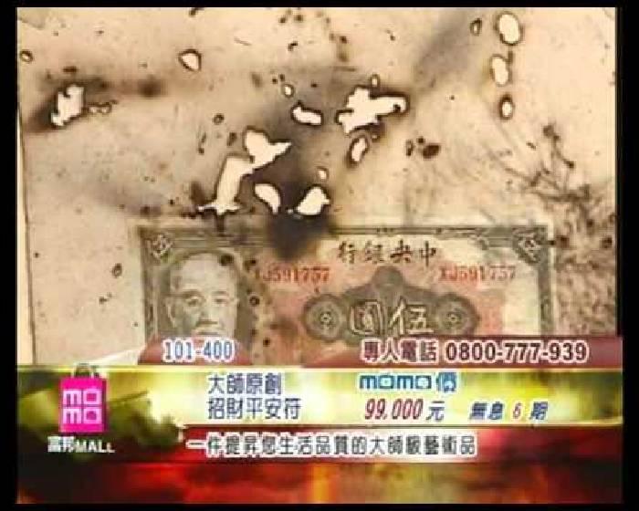 蔡國強 + 蔡康永 雙蔡連手震撼藝界(4)