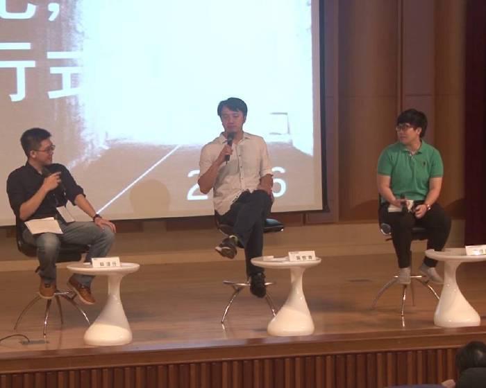 非池中藝術網│民間文化政策行動論壇2.0:文化,進行式!
