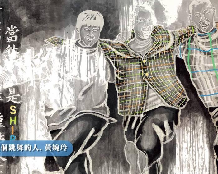 藝文直擊─畫廊協會 :【MIT新人推薦特區】記者會