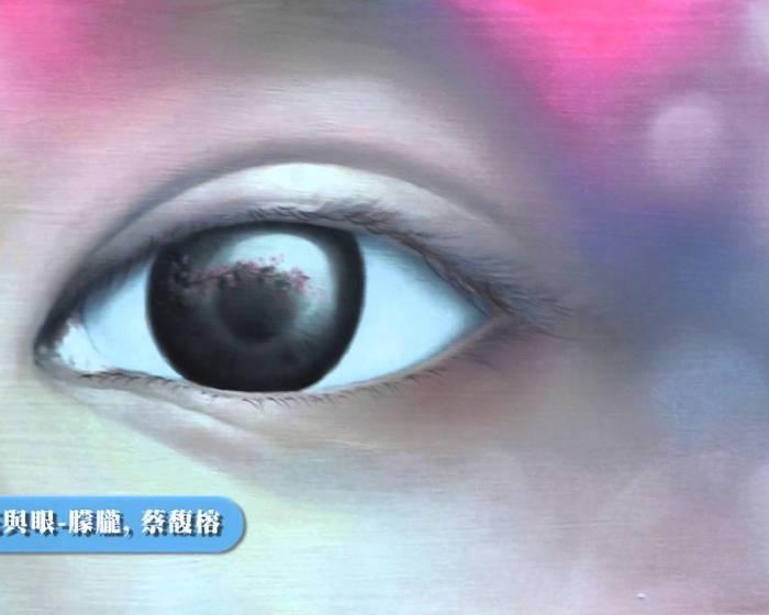 藝文直擊─ 台灣工銀藝廊:【「逆境重生」 六人創作聯展】