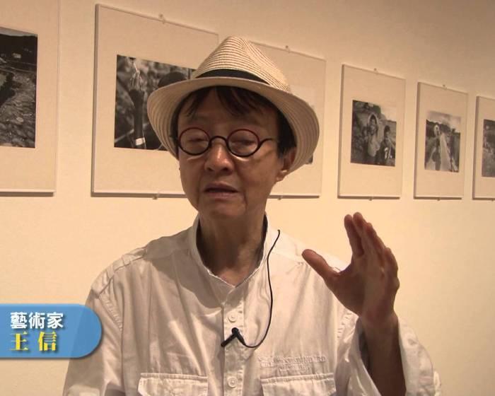 藝文直擊─ 台北市立美術館:【台灣現當代女性藝術五部曲,1930-1983】