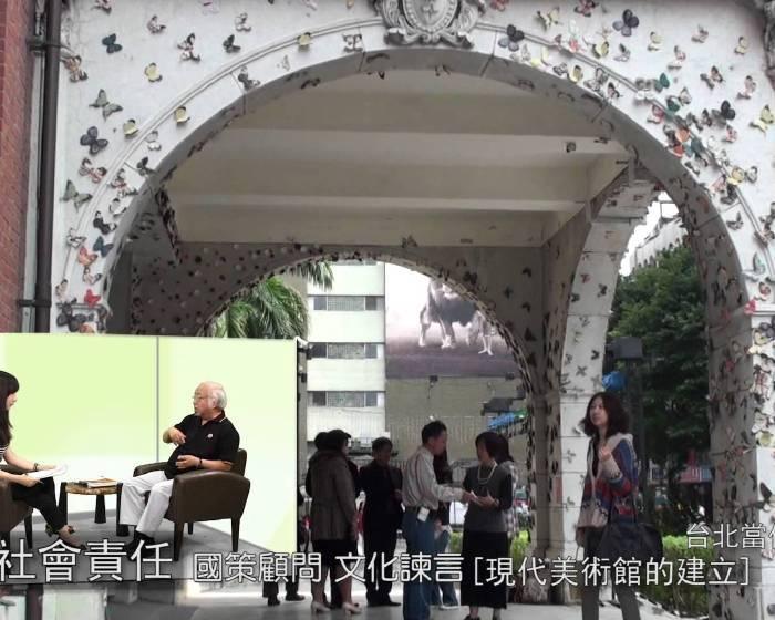 非池中藝術網 | 池中人物面對面 : 李錫奇(2/2)