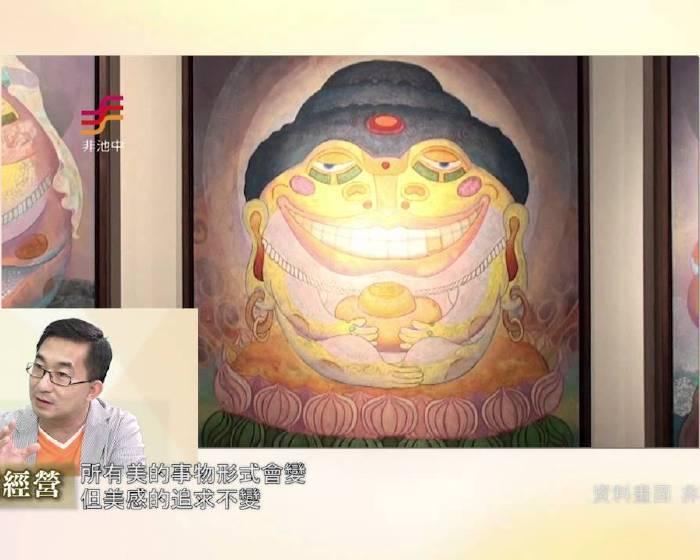 非池中藝術網 | 池中人物面對面 :王定乾(1/2)