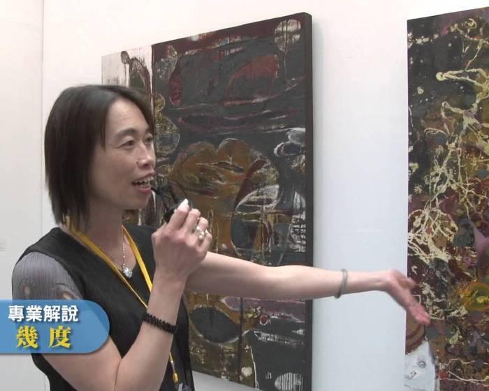 藝文直擊─ 世貿一館:【2012 ART TAIPEI】紅野畫廊
