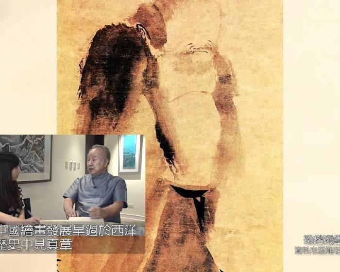 非池中藝術網 | 池中人物面對面 :劉國松(1/3)