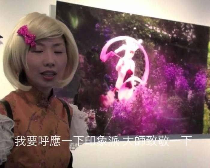 百藝畫廊:葉怡利 開幕花絮影片