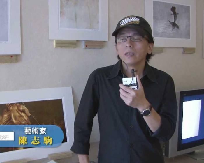 藝文直擊─ 【Photo Taipei 2012-觀想藝術】