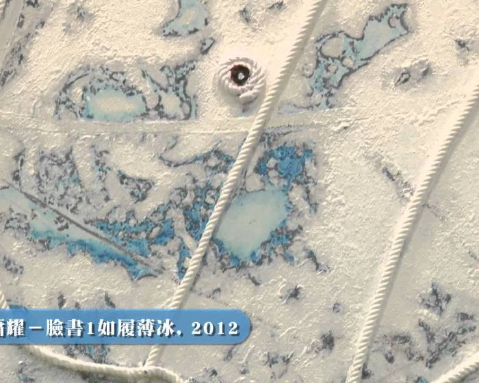 藝文直擊─ 世貿一館:【2012 ART TAIPEI】首都藝術中心