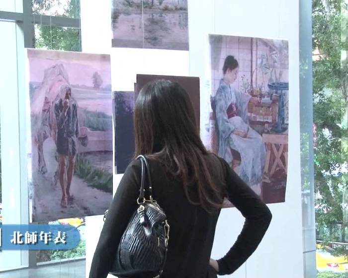 藝文直擊─ 北師美術館:【序曲展】