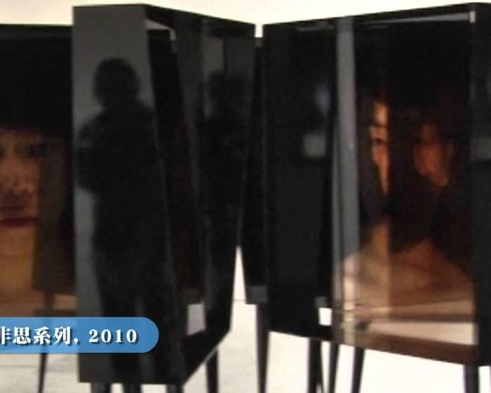 藝文直擊─ 台北市立美術館:【物自體 - 陳文祺個展】
