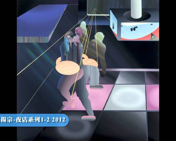 藝文直擊─ 關渡美術館:【藝變者遊行】 傑出校友策畫展