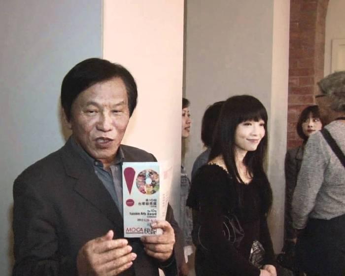 藝文直擊─ 台北當代館:【第10屆台新藝術獎 入圍特展】