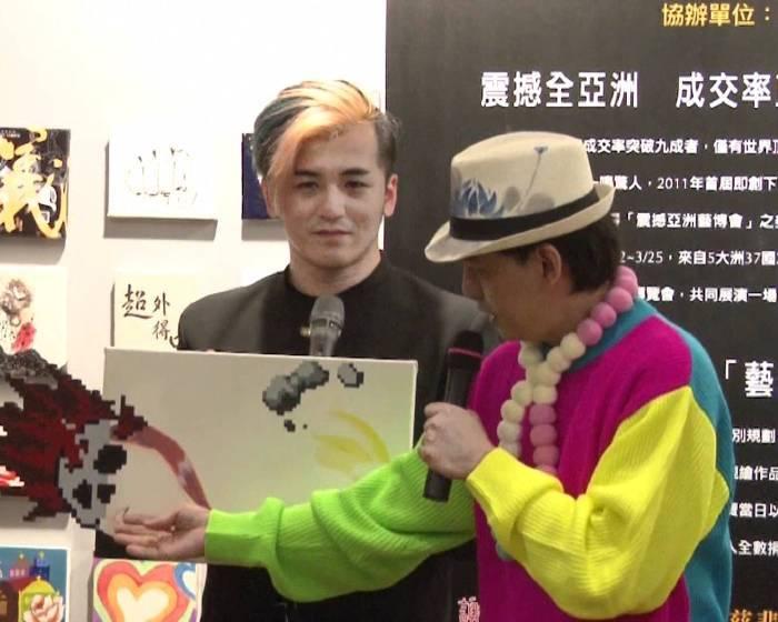 藝文直擊─ 新藝術博覽會:【藝出慈悲百大名人】