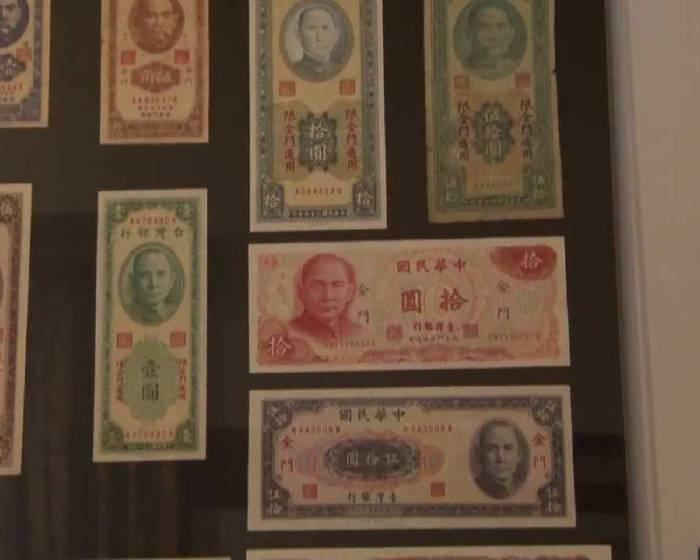 藝文直擊─ 台北故事館:【鈔票的故事】