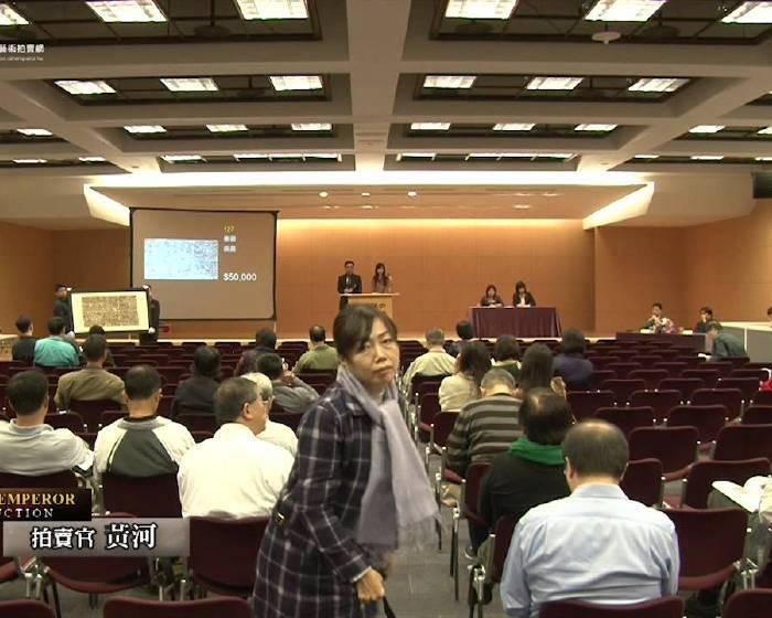 非池中藝術網 | 2011飛馳中國際藝術拍賣會-part-09