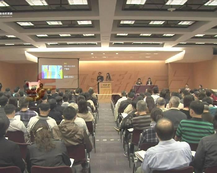 非池中藝術網 | 2011飛馳中國際藝術拍賣會-part-01