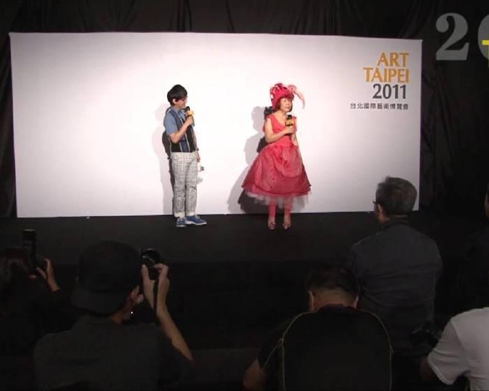 非池中藝術網 | 藝文直擊:【2011 台北國際藝術博覽會】