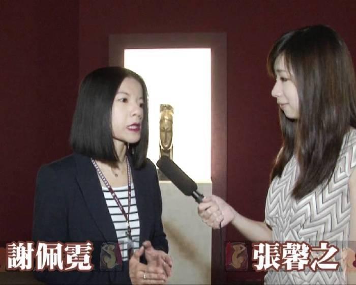 非池中藝術網│藝文直擊:【 藝漾眷戀:莫迪里亞尼與他的朋友】