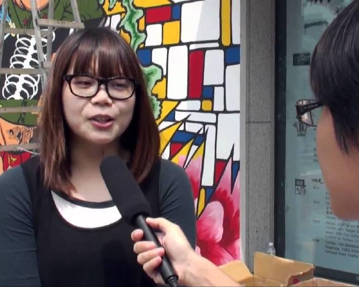 非池中藝術網│池中藝週報:【塗鴉,當代藝術新思維!】