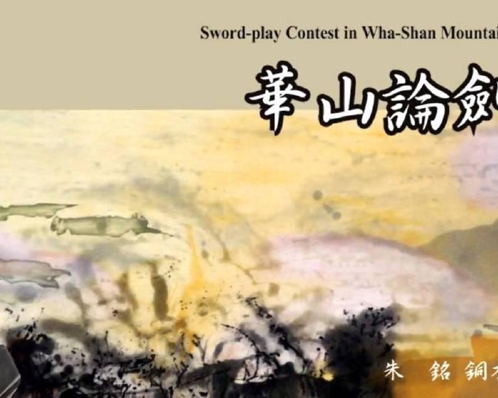 非池中藝術網│藝文播報台 2011/4/18-5/2