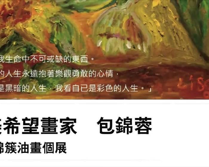 藝文播報台: 2011/4/1-4/11