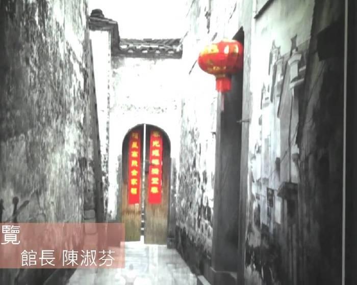 藝文直擊:開幕花絮-絕版影像館 廖益嘉2011個展-紅春聯~ 文化印痕