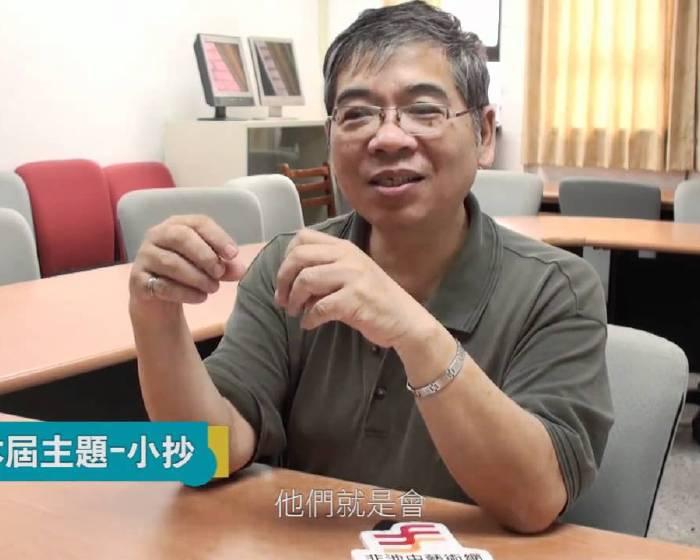池中藝週報:【 牯嶺街書香創意市集】