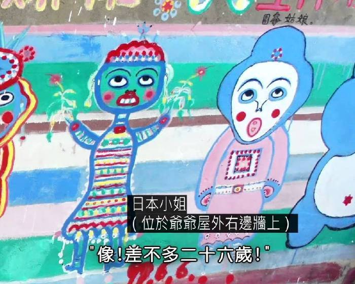 池中藝週報:【 最美麗的彩虹】_彩虹眷村