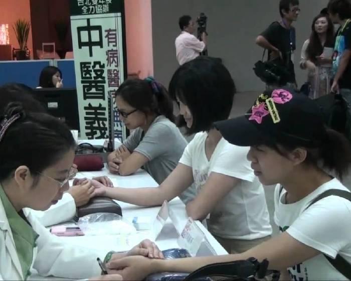 藝文直擊:2010台北雙年展