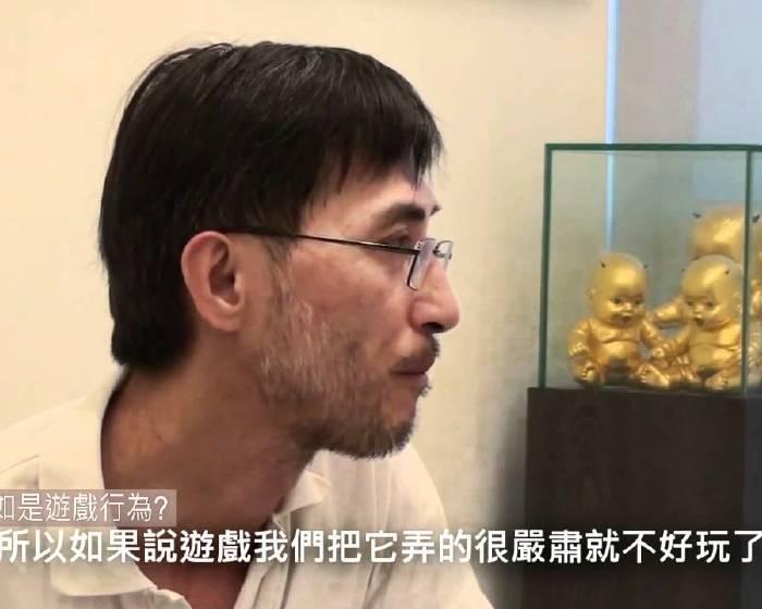 池中訪談:王仁傑