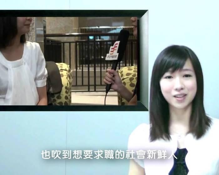 池中藝週報:【微整形美學蔓延, 挑戰新審美價值!】