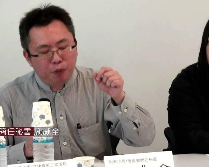 池中藝週報 :【直擊「陸委會6萬3」藝術家你幸不幸福?】