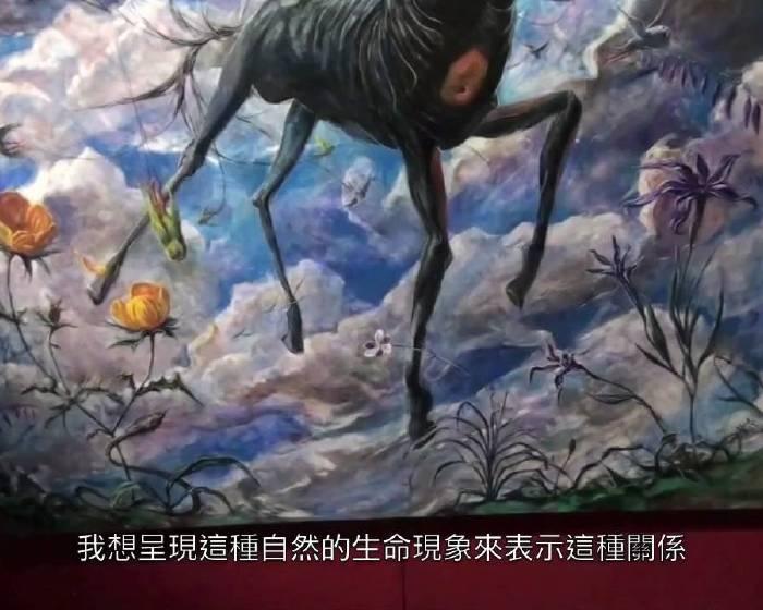 藝文直擊:【雲清藝術中心】_Fur Away 高木智廣個展