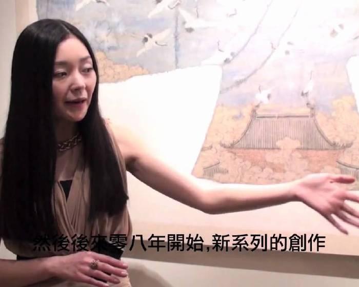 藝文直擊:大未來耿畫廊【身與衣】彭薇個展影片