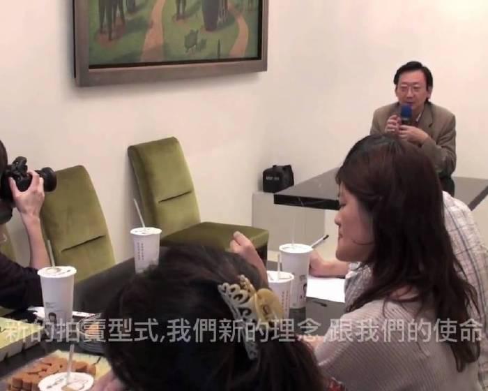 飛馳中藝術拍賣網:【五月五日嶄新首拍】記者會影片