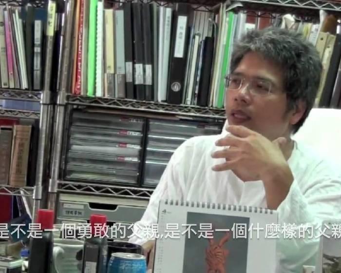 池中訪談: 侯俊明