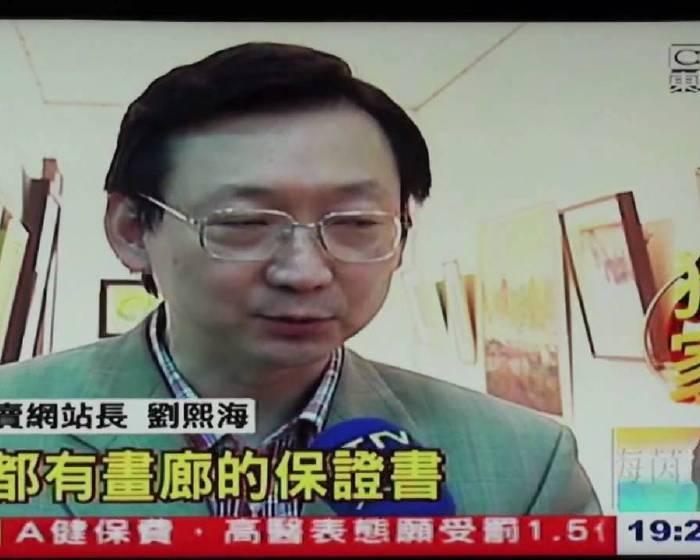 東森新聞獨家報導