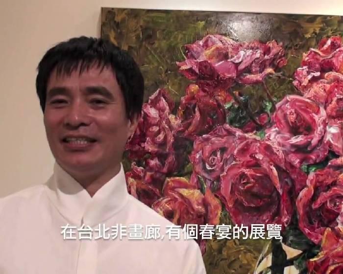 藝文直擊:非畫廊【春宴】2010 洪天宇個展