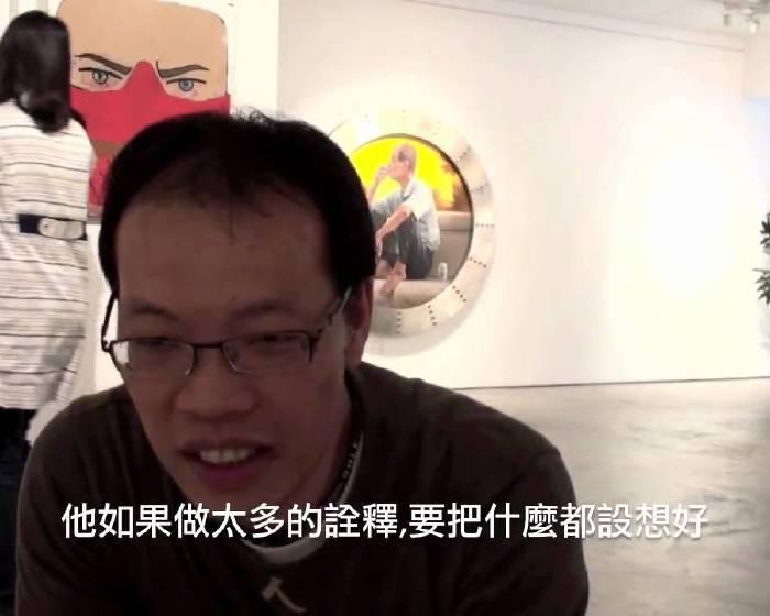 池中訪談:賴九岑