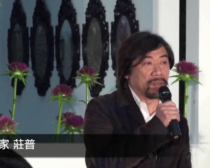 藝文直擊:伊通公園-每一個花萼都是棲息之所-第十三屆台北文化獎