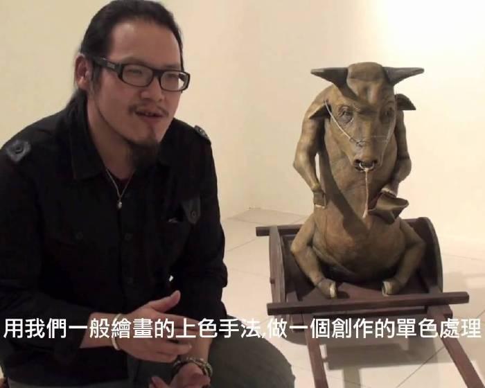 藝文直擊: 麗品藝術【視點】王鼎超+劉哲榮雙個展