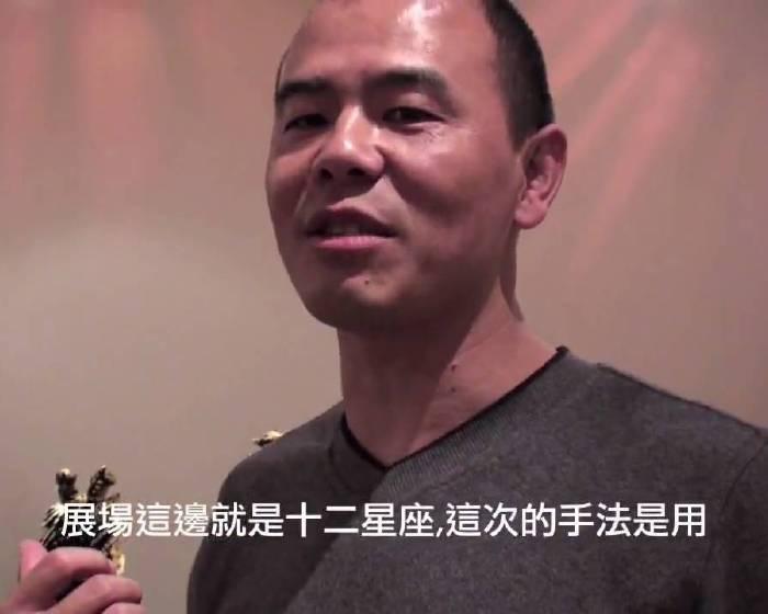 藝文直擊:非畫廊【黃道奇想】陳義郎個展