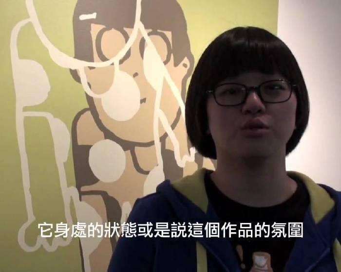 藝文直擊:亞洲藝術中心-室內下大雨-蕭筑方個展開幕花絮